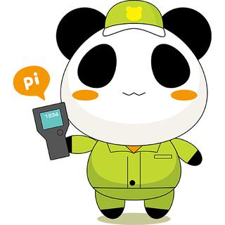 《急募》高時給1350円!土日祝休み♪カンタン整備スタッフ!日払...