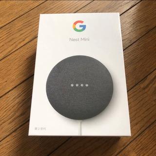 google nest mini 新品未開封品