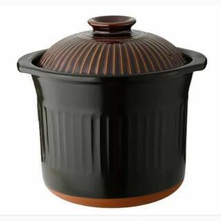銀峯陶器 萬古焼スープ鍋8ℓ 菊花 飴釉