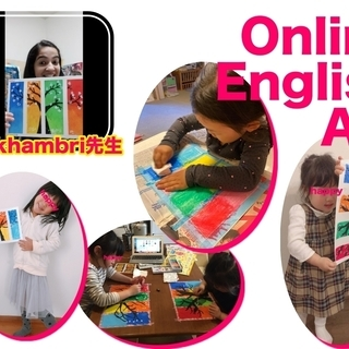 [親子向け] 外国人アーティストと自宅で英語アートを楽しもう!