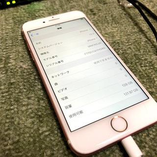 ソフトバンク iPhone7 128GB ローズピンク 美品
