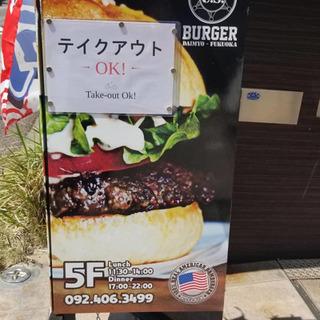 【福岡テイクアウトグルメ】本場アメリカの味を!