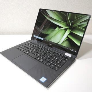 モバイルノートPC 【DELL XPS13 2in1】