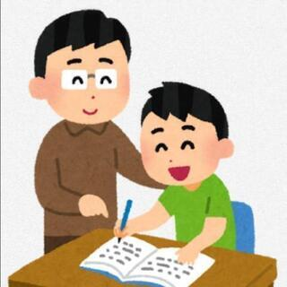 小・中・高校生向けに家庭教師を致します