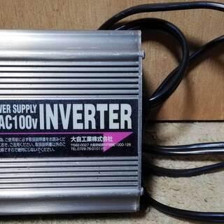 メルテック ◆ カー インバーター CD-150 ◇ DC12V...