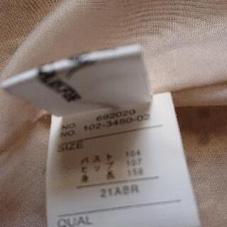 スーツ(サイズ大きめ)