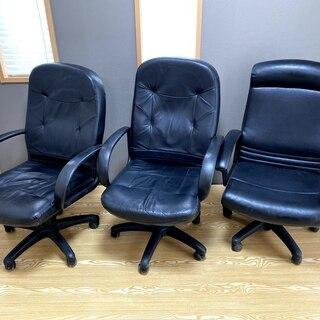 【オフィスチェア】高級感あるアームレスト付きオフィスチェア 3脚セット