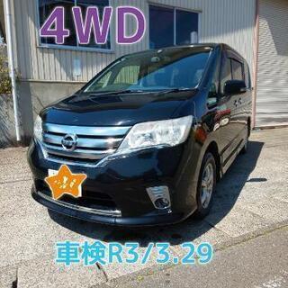 【お話中‼️】車検長 4WD‼️  H24 セレナ 【FNC26...