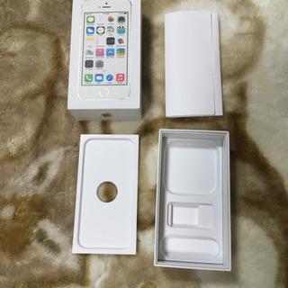 iPhone5s 空きケース