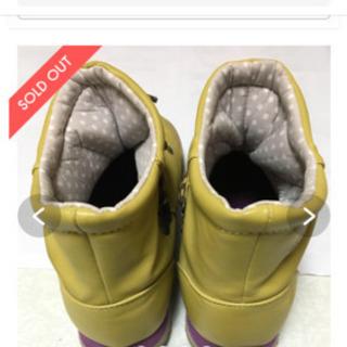 アウトドアプロダクツ のブーツを探しています − 北海道