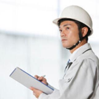 【月給40万円以上/土日祝休み】電気工事施工管理技士