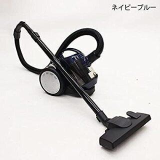 アウトレット☆バキュームサイクロンクリーナー VCK-114NV - 福岡市