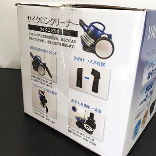 アウトレット☆バキュームサイクロンクリーナー VCK-114NV − 福岡県