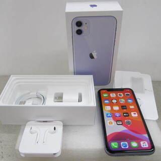 📱★販売終了!ほぼ新品 SIMフリー iPhone 11 64G...