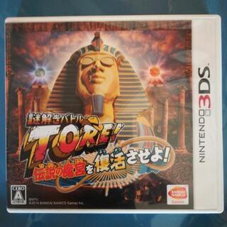 【3DS】 謎解きバトルTORE!伝説の魔宮を復活させよ!