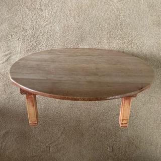 【取引終了しました】ちゃぶ台 ローテーブル 座卓 机