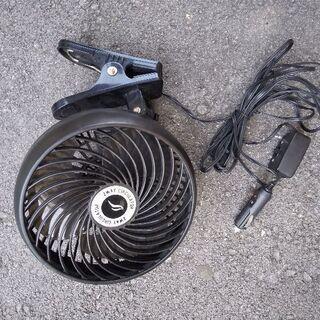 扇風機12V用