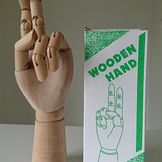 モデル ハンド 木製 男性サイズ ( 右手 )