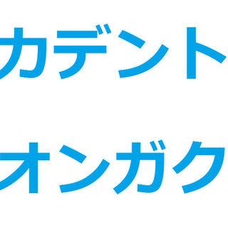 ★CD/DVD/BD/レコード/オーディオ/アニメグッズ 出張買...