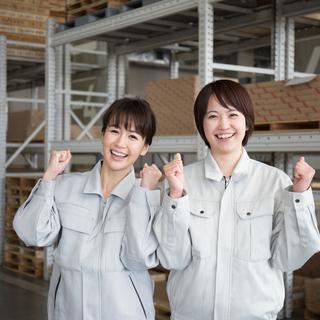 未経験でも高月収27万円☆カンタン仕分け作業!週休2日・有給休暇...