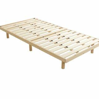 六本脚付き簀の子ベッド