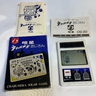 【超希少!】明星チャルメラおじさん・ソーラーゲーム