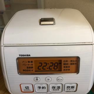 3号炊き炊飯器