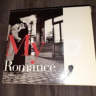 マイ・ロマンス(My Romance) CD5枚組