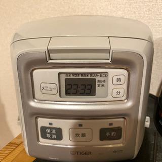 【美品】TIGER 炊飯器