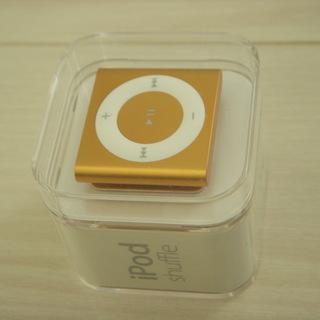 ★未使用★iPod shuffle 2GB