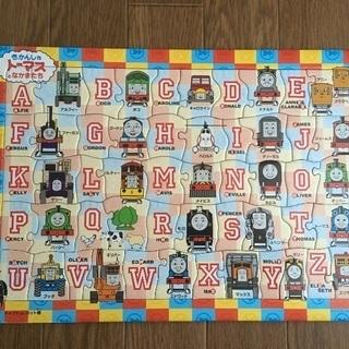トーマス アルファベットパズル 52ピース