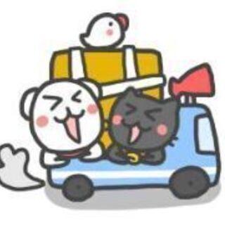 夜間引っ越し受付開始!今月中のご予約で、夜間割増料金0円サービス!