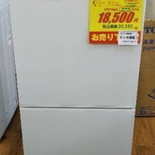 ⭐ジモティー限定特別価格⭐J056★6ヶ月保証★2ドア冷蔵庫★T...