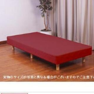 可愛い色のロータイプシングルベッド