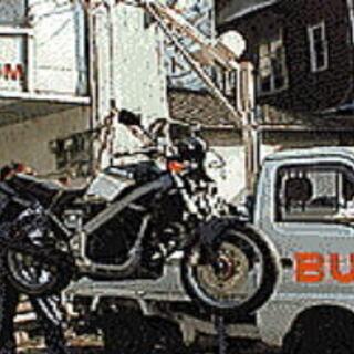 バイク回収神奈川オートバイ買取練馬発。日本最古バイク買取店の元祖
