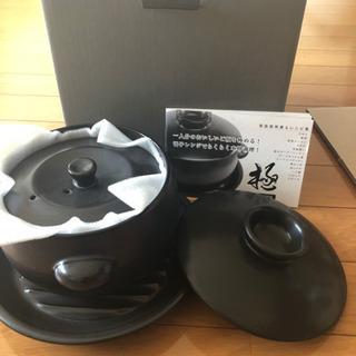 新品未使用品 陶磁器調理鍋 値下げしました。
