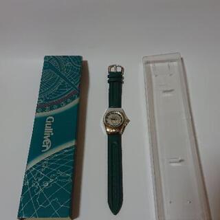 ガリバー 限定 アナログ 腕時計  非売品