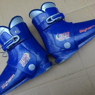 スキーブーツ 青 B4