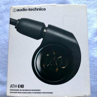 再値下げ ! audio-technica  インナーイヤホン ...