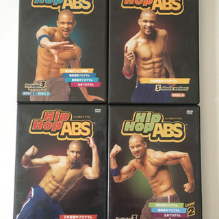 HIPHOP ABS DVD 全巻 全4巻セット