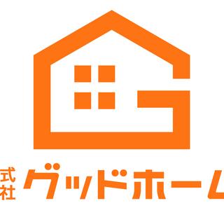 住設機器の交換工事など、住まいのリフォーム工事を承ります!