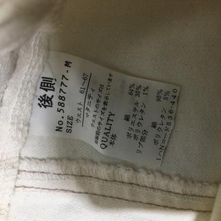 【美品】マタニティ ホワイトジーンズ - 熊本市