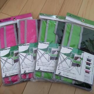 チェア用サイドポケット グリーン2、ピンク2