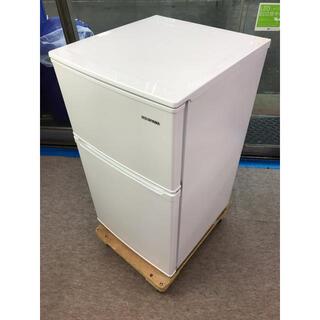 【🐢最大90日補償】【未使用】IRIS OHYAMA 2ドア冷凍...