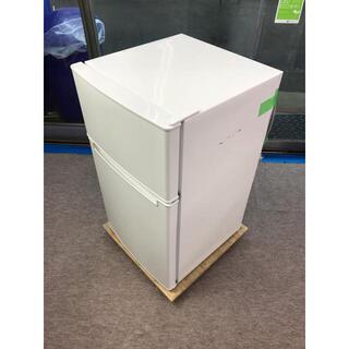 【🐢最大90日補償】Haier 2ドア冷凍冷蔵庫 AT-RF85...