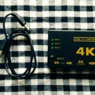 HDMIセレクタ