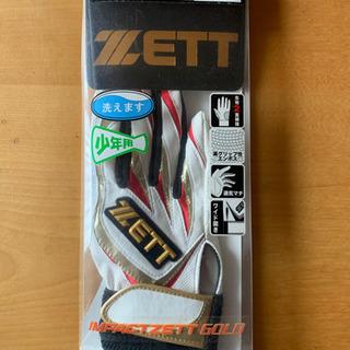 ⭐️未使用 ZETT  バッティンググローブ 手袋⭐️