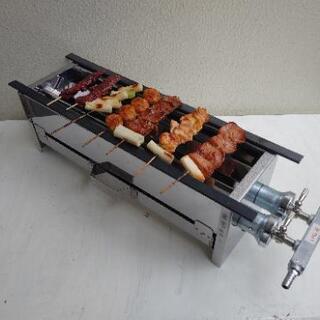 本格的な 焼き鳥調理に やきとり焼器 業務用キッチンカーに テイ...