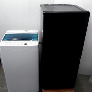 配達設置🚚 冷蔵庫 洗濯機 生活家電セット スリムサイズ 一人暮らしに
