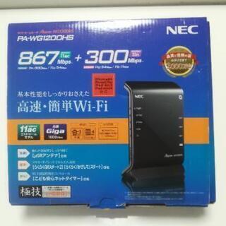無線LANルーター Wi-Fi NEC PA-WE1200…